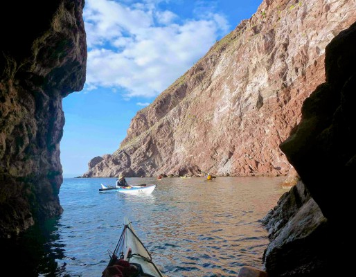 Perico Cave